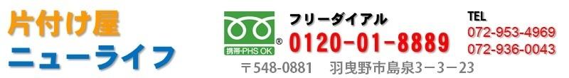 shop_name.jpg